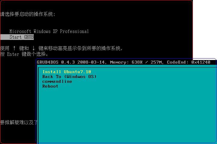 startGrubThenUbuntu.jpg