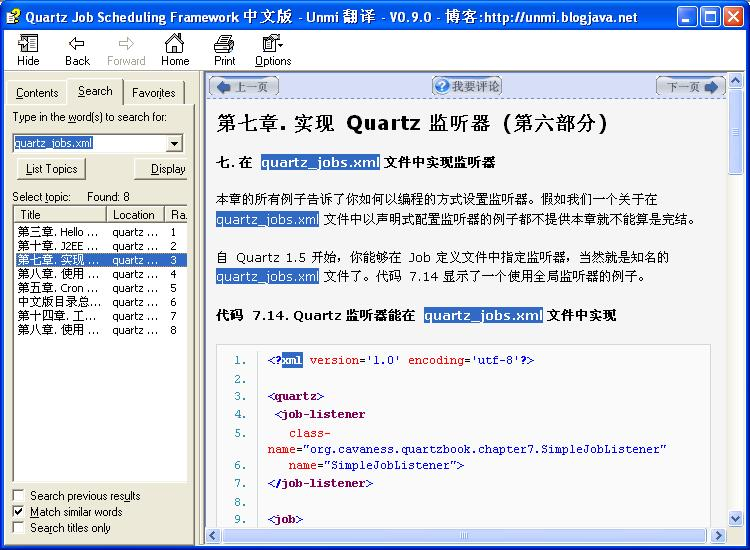 Quartz Job Scheduling Framework 中文版 V0.9.0.jpg