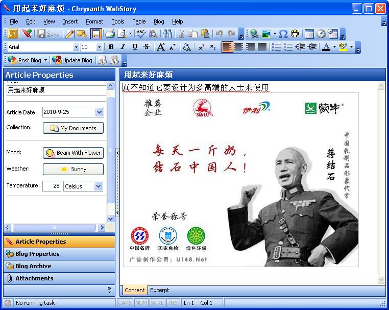 WebStory_SnapShot.png