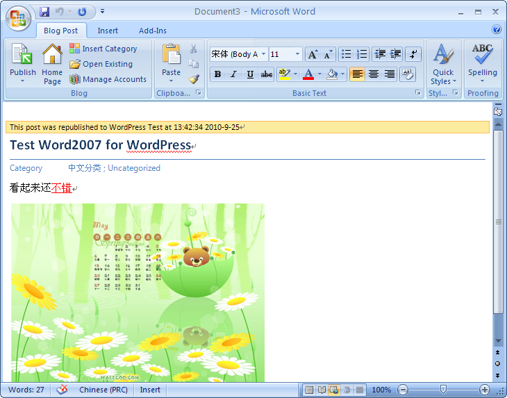 Word2007_BlogClient.png