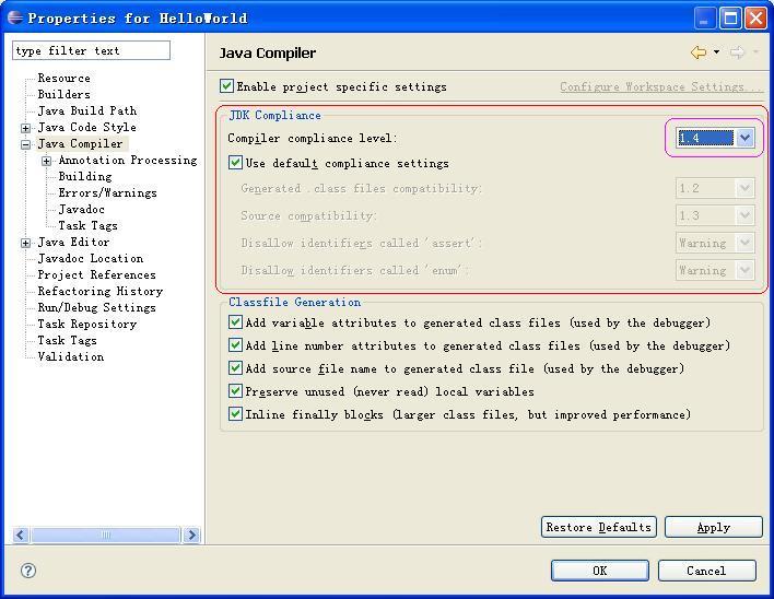EclipseCompiler.JPG