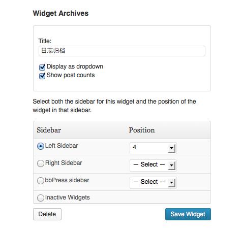 wordpress3.5-widget-2